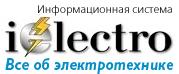Система электронной торговли электротехническим оборудованием